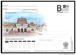 Russia 2016 Postal Stationery Card Vladivostok. Train Station - Trains