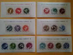JAPON JEUX OLYMPIQUE 1964 6 BLOCS  NEUF**