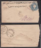 India  1880's  QV  1/2A  PS Envelope  COOLECTOEGANJ  R.H. To  Delhi    #  93594  Inde  Indien - 1852 Sind Province