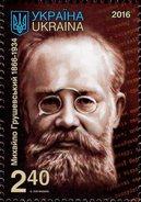 Ukraine - 2016 - 150th Anniversary Since Birth Of Mikhail Grushevskyi, First President Of Ukraine - Mint Stamp - Ukraine
