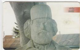 IRAN Province Gilan  P24
