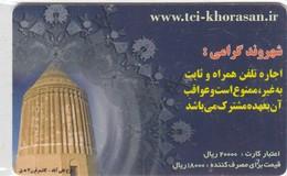 IRAN Province Khorasan  P29