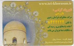 IRAN Province Khorasan  P30