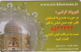 IRAN Province Khorasan  P31
