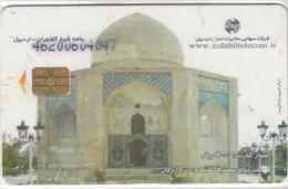 IRAN Province Ardabil  P34
