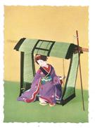 Kabuki-Musume-Dojyoji- Osome--(B.6860) - Japan