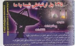 IRAN Province Qom  P43