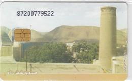 IRAN Province Markazi  P44