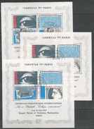 3x FRANCE - Used - Art - Exposition - Arphila 75 - Art