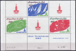 MALI 1980 Nº 383A NUEVO - Malí (1959-...)