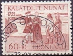 GROENLAND 1971 Kerkhulp GB-USED. - Gebraucht