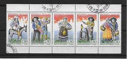 FRANCE 2977 à 2981 Oblitérés Rond - Used Stamps