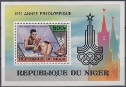 NIGER 1979 HB-25 NUEVO - Níger (1960-...)