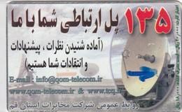 IRAN TCI  #77