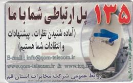 IRAN TCI  #78