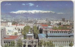 IRAN TCT  #79