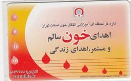 IRAN TCT  #81