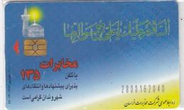 IRAN TCI  #82