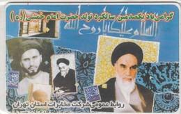 IRAN TCI  #84