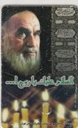 IRAN TCI  #85
