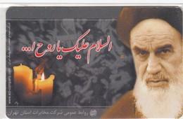 IRAN TCI  #86
