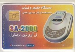 IRAN TCI  #90