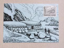 AK   FAROE ISLANDS 1982. - Féroé (Iles)