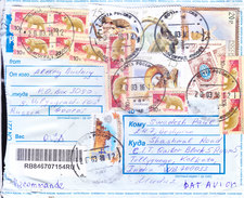 RUSSIA - 2016 REGISTERED COMMERCIAL COVER BOOKED FOR INDIA - USE OF SEVERAL POSTAGE STAMPS, COMMEMORATIVE & DEFINITIVE - 1992-.... Federation