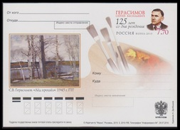213 RUSSIA 2010 ENTIER POSTCARD Os 156 Mint GERASIMOV PAINTER PAINT PAINTING PEINTRE PEINTURE ART NATURE NATUR PSo - Modern