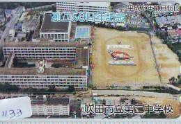 Télécarte Japon * TORTUE  (1133)  PHONECARD JAPAN * TURTLE * TELEFONKARTE * SCHILDKRÖTE * SCHILDPAD - Turtles