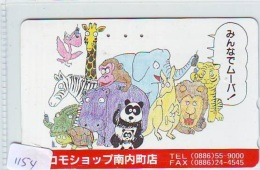 Télécarte Japon * TORTUE  (1154)  PHONECARD JAPAN * TURTLE * GIRAFFE * ELEPHANT TELEFONKARTE * SCHILDKRÖTE * SCHILDPAD - Turtles