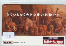 Télécarte Japon * TORTUE  (1158)  PHONECARD JAPAN * TURTLE * ELEPHANT * TELEFONKARTE * SCHILDKRÖTE * SCHILDPAD - Tortues