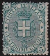 Italy     .        Yvert    .     57          .            *            .            Mint-hinged - Nuovi