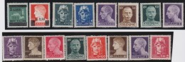 Italy     .        Yvert    .       16  Stamps        .            *            .            Mint-hinged - Ungebraucht