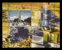 Moldova (Transnistria) 2016 No. 691 (Bl.91) Chernobyl Tragedy MNH ** - Moldova