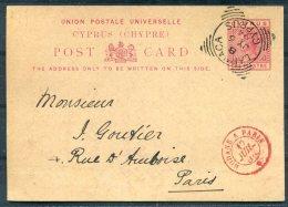 1894 Cyprus Stationery Postcard Larnaca - Paris France Via Modane A Paris Railway - Cyprus (...-1960)