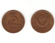 USSR 3 Kop. 1943 Year - Russia