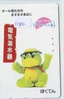Télécarte Japon * TORTUE  (1180)  PHONECARD JAPAN * TURTLE * TELEFONKARTE * SCHILDKRÖTE * SCHILDPAD - Schildpadden