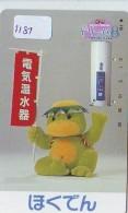Télécarte Japon * TORTUE  (1181)  PHONECARD JAPAN * TURTLE * TELEFONKARTE * SCHILDKRÖTE * SCHILDPAD - Schildpadden