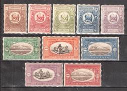 ARMENIE / ARMENIA 1920, Série Complète 10 Timbres  94 / 101 , Neuve * / MH, TB