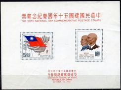 CHINA - TAIWAN 1961 - 50th National Day - Souvenir Sheet - 1945-... République De Chine