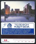 UZBZEKISTAN 1 First Card 25u View Uzbekistan MINT URMET NEUVE - Uzbekistán