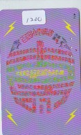 Télécarte Japon * TORTUE  (1200)  PHONECARD JAPAN * TURTLE * TELEFONKARTE * SCHILDKRÖTE * SCHILDPAD - Turtles