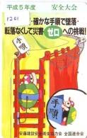 Télécarte Japon * TORTUE  (1201)  PHONECARD JAPAN * TURTLE * TELEFONKARTE * SCHILDKRÖTE * SCHILDPAD - Turtles