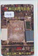 Télécarte Japon * TORTUE  (1219)  PHONECARD JAPAN 110-011 * TURTLE * TELEFONKARTE * SCHILDKRÖTE * SCHILDPAD - Schildpadden