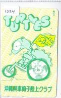Télécarte Japon * TORTUE  (1224)  PHONECARD JAPAN 110-011 * TURTLE * TELEFONKARTE * SCHILDKRÖTE * SCHILDPAD - Turtles