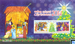 Sri Lanka Stamps 2014, Christmas, MS - Sri Lanka (Ceylon) (1948-...)