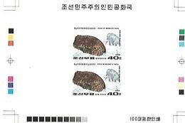 Korea DPR (North) 1994 Pre History Mouth Fossils 40/40j PROOF[PRINT:100] [épreuve Prueba Druckprobe Prova Proeven]