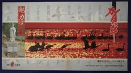 Swan Lake,China 2007 Swan Paradise Xinjian Poyang Lake Landscape Advertising Pre-stamped Card