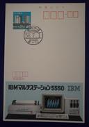 Printer,host Computer,Japan 1983 IBM 5550 Multi-function Computer Advertising Pre-stamped Card